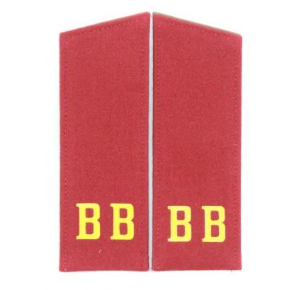 Ejército soviético / rusos tropas internas Hombreras BB