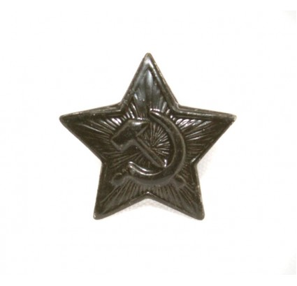 Soviet Red Army Russian Military Little green STAR USSR pin badge