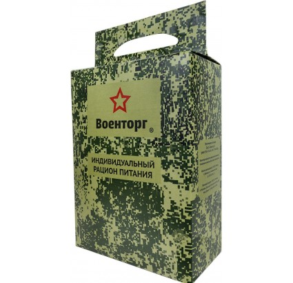 Russian military MRE camouflage kit