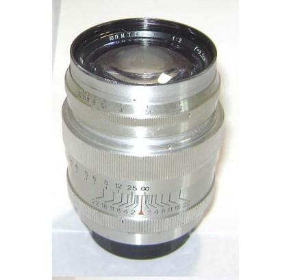 Soviet Lens JUPITER-9 for Fed Zorki Leica RARE