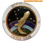 BADGE SPATIAL SOVIETIQUE ENERGIA - BURAN