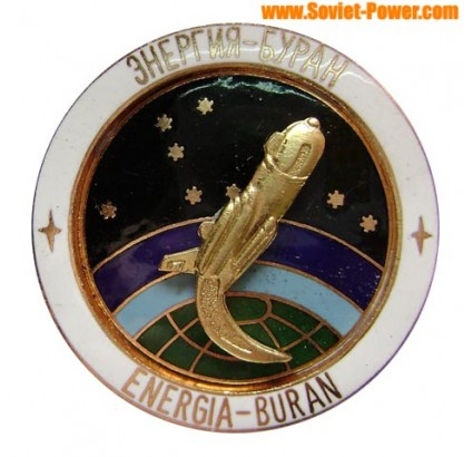 BADGE SPATIAL SOVIETIQUE ENERGIA - BURAN
