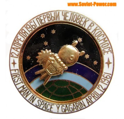 SOVIET SPACE BADGE First man in Space Y. Gagarin
