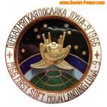 ESPACIO DEL ESPACIO SOVIÉTICO 1966 Primer aterrizaje suave de la luna LUNA-9