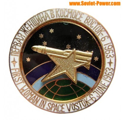 Soviet SPACE BADGE First Woman in space Vostok-6