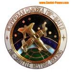 ソビエトSPACE BADGEミールシャトルヒストリックドッキング