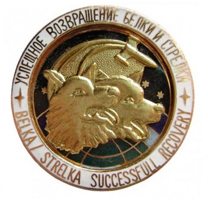 Soviet SPACE BADGE Belka Strelka success full recovery