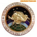 Insignia del espacio soviético primer hombre en espacio abierto VOSKHOD-2