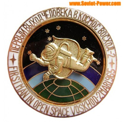 Soviet SPACE BADGE First man in open space VOSKHOD-2