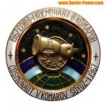 SOVIET SPACE BADGE Cosmonauta V.Komarov Soyuz-1 1967