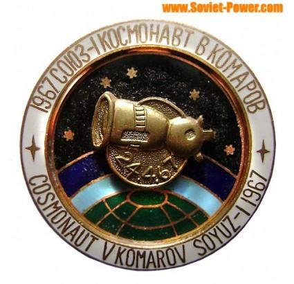SOVIET SPACE BADGE Cosmonaut V.Komarov Soyuz-1 1967