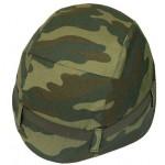 Russian Army flora Camo COVER for KASKA Helmet