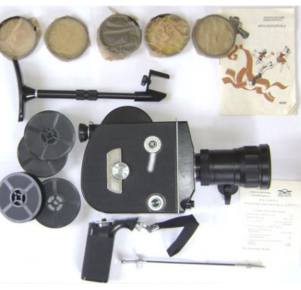 Krasnogorsk 3 Russian 16mm MOVIE CAMERA kit dans la boîte