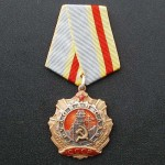 Soviet Union award Order of Labour Glory