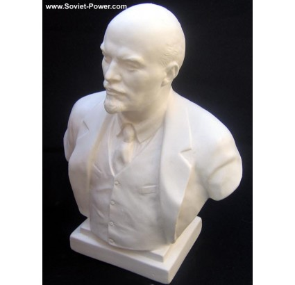 Gyps bust of russian communist revolutionary Vladimir Ilyich Ulyanov