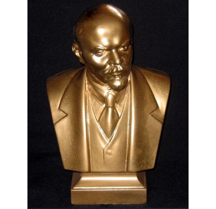 Bust of russian communist revolutionary Vladimir Ilyich Ulyanov (aka Lenin).
