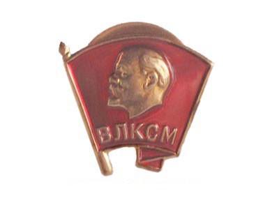 Soviet metal badge VLKSM with Lenin