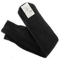 Chaussettes longues armée +$10.00