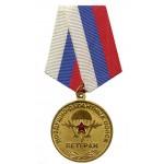 «Ancien combattant des troupes aéroportées» décerné la médaille de VDV russe