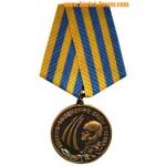 """Veteranos de la medalla rusa del ejército """"Fuerza aérea VVS"""""""