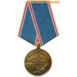 Russian Army SPACE TROOPS VKS award medal