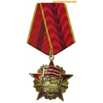 Russian OCTOBER REVOLUTION medal with AURORA Cruiser