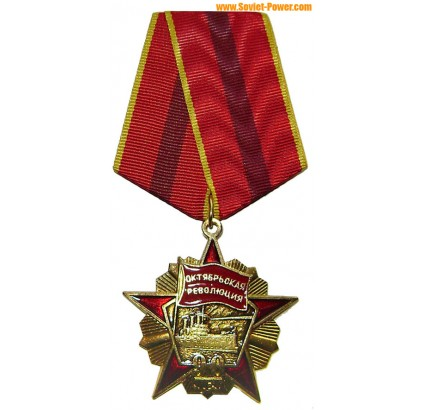 Russian OCTOBER REVOLUTION medal with AURORA Cruiser