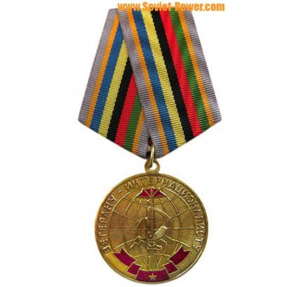 Soviet Veteran Internationalist award medal