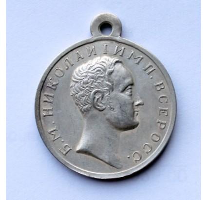 Medalla de plata rusa «Cáucaso 1837»