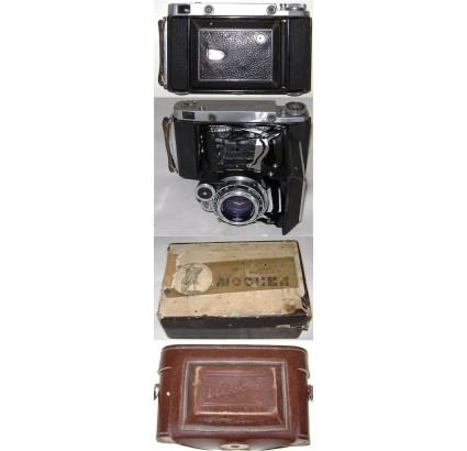 MOSKVA 5 Russian AGFA copia una rara fotocamera 6X9 pieghevole