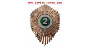 Ministry of Internal Affairs 2-nd CLASS SOLDIER BADGE