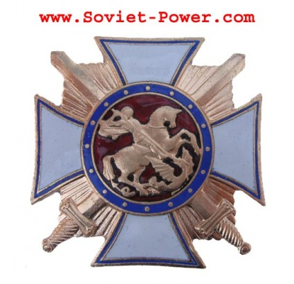 Russian Military ERMOLOV CROSS Award RARE badge