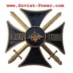 コーカサスブラッククロスのサービスのための軍のSWAT賞