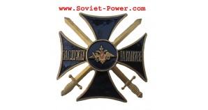 Military SWAT Award FOR SERVICE ON CAUCASUS Black Cross