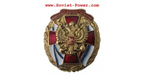 PARTICIPANT OF MILITARY OPERATIONS Russian Army Medal