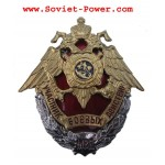Insignia rusa MVD PARTICIPANTE DE LAS OPERACIONES MILITARES