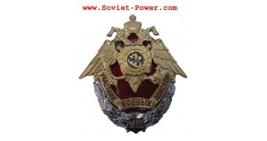 Russian MVD Badge PARTICIPANT OF MILITARY OPERATIONS