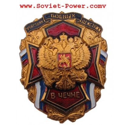 PARTICIPANT OF MILITARY OPERATIONS IN CHECHNYA Military badge