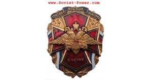 """""""PARTICIPANT OF MILITARY OPERATIONS IN CHECHNYA"""" Badge"""