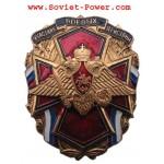 Stemma russo IL PARTECIPANTE DELLE OPERAZIONI MILITARI