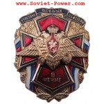 Badge Russe PARTICIPANT AUX OPERATIONS MILITAIRES DE CHECHNYA