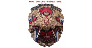 Russian Badge CHECHNYA MILITARY OPERATIONS PARTICIPANT