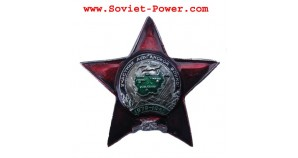 Russian badge PARTICIPANT OF AFGHANISTAN WAR Red Star