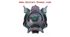 Veteran Badge PARTICIPANT OF AFGHANISTAN WAR Red Star