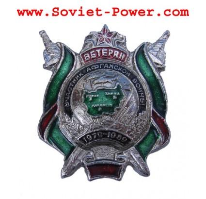 Insignia de veterano PARTICIPANTE DE LA GUERRA AFGANISTRO Estrella Roja