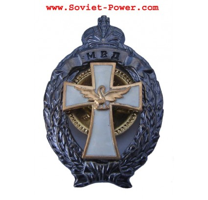 Soviet Badge BEST MINOR CRIMES MILITIAMAN Police Award
