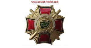 Russian Award Badge VETERAN OF AFGHANISTAN WAR Red Cros