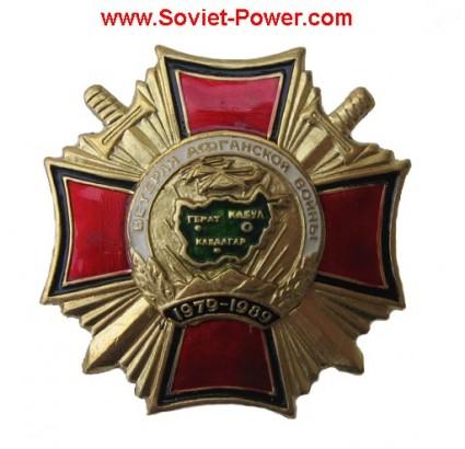 Insignia del Premio de Rusia VETERAN OF AFGHANISTAN WAR Cruz Roja