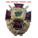 Badge russe VETERAN OF AFGHANISTAN WAR Prix rouge de l'URSS