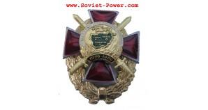 Russian Badge VETERAN OF AFGHANISTAN WAR Red USSR Award